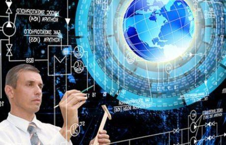 תוכנית הכרישים 2020 פטנטים והמצאות