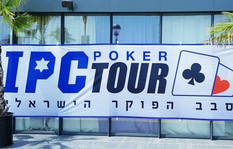 אליפות ישראל בפוקר לשנת 2019 – חוויות ותוצאות
