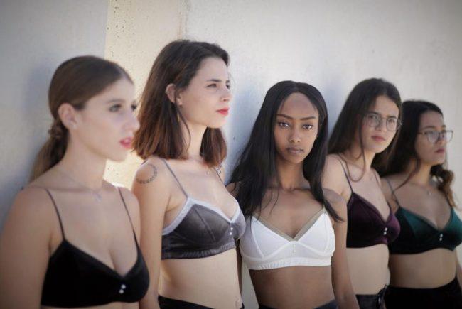 גוזיה- פריט שכל אחת חייבת במלתחת ההלבשה התחתונה